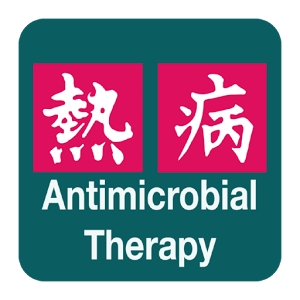 Sanford Guide Antimicrobial Rx 2.1.6